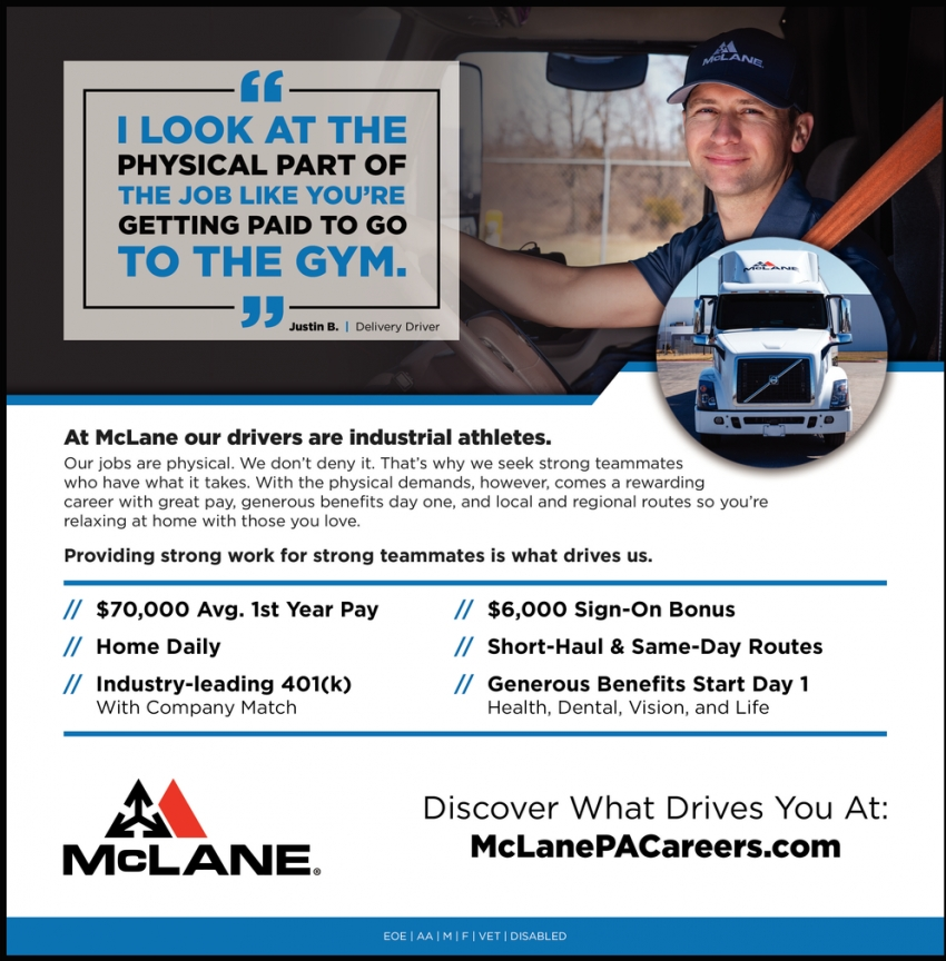 At McLane Our Drivers Are Industrial Athletes.