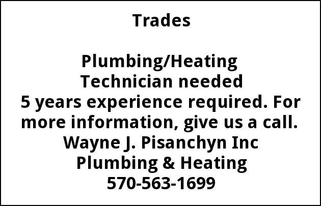 Plumbing/Heating Technician